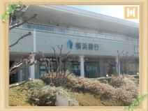 横浜銀行 緑園都市支店