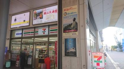 セブンイレブン Kiosk高知駅店の画像1