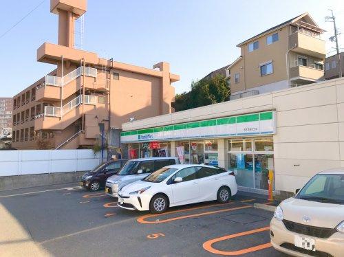 ファミリーマート 茨木南春日丘店の画像