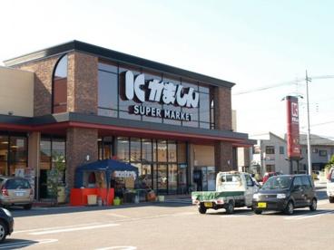かましん 平松本町店の画像1