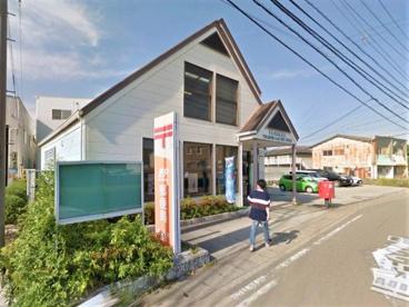 徳島久木郵便局の画像1