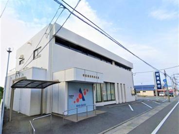 阿波銀行 川内支店の画像1