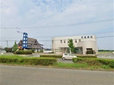 阿波銀行 徳島北支店の画像1