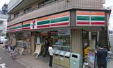 セブンイレブン相武台駅前店