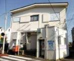 横浜霞ケ丘郵便局