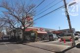 オザム 秋川店