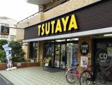 TSUTAYA 大口店