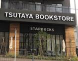 スターバックスコーヒー TSUTAYA BOOKSTORE 弥生台店