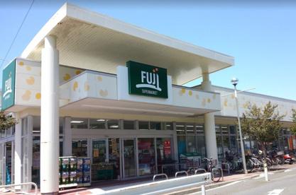 FUJI 馬場店 の画像1