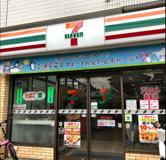 セブン-イレブン 横浜山手本牧通り店