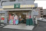 プチマルシェ フジ 山元町店