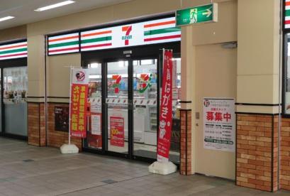 セブンイレブン 小田急六会日大前店の画像1