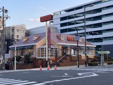 ロイヤルホスト上本町店の画像1
