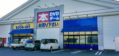 BOOKOFF 藤沢六会店 の画像1
