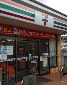 セブン-イレブン 横浜戸塚町店の画像1