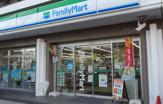 ファミリーマート 横浜矢向一丁目店