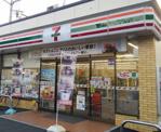 セブン-イレブン 横浜尻手3丁目店