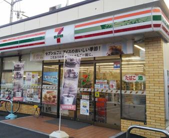 セブン-イレブン 横浜尻手3丁目店の画像1