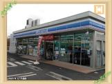 ローソン横浜相沢7丁目店