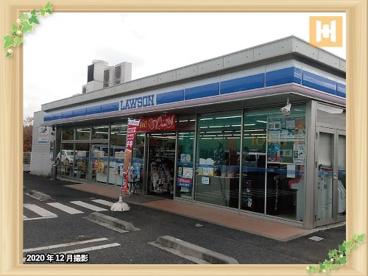 ローソン横浜相沢7丁目店の画像1