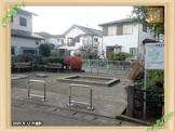 相沢南公園