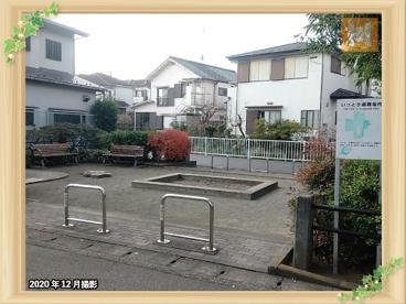 相沢南公園の画像1