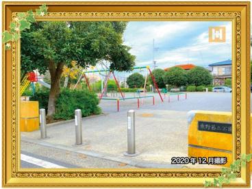 東野第三公園の画像1