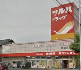 ツルハドラッグ 西仙北店の画像1