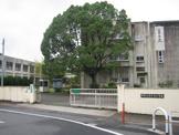 堺市立 若松台小学校