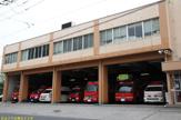 堺市消防局南消防署