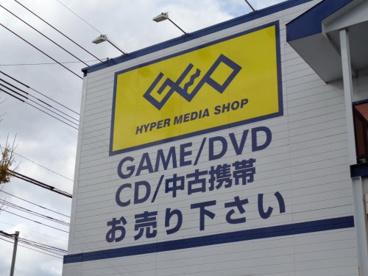 ゲオ 福岡若久店の画像1