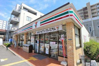 セブン-イレブン 吹田垂水町3丁目店の画像1