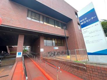瀬谷区役所 瀬谷地区センターの画像1