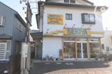 関谷時計店