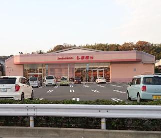 ファッションセンターしまむら桃山店の画像1