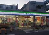 ファミリーマート 茨木平田台店