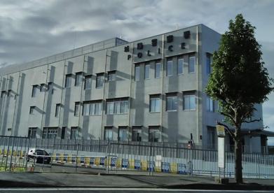 城陽警察署の画像2
