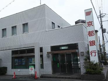 京都銀行城陽支店の画像1