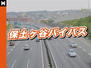 上川井ICの画像1