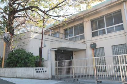 菊名小学校の画像1