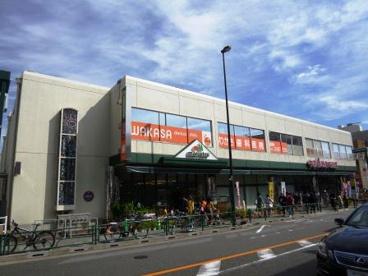 マルエツ 真中店の画像1