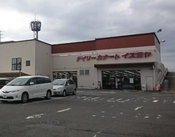 イズミヤ 羽束師店の画像1