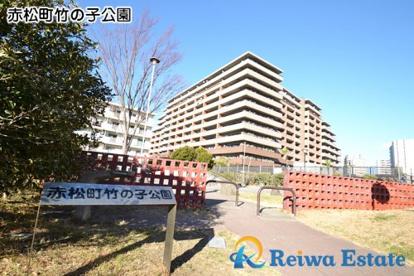 赤松町竹の子公園の画像1