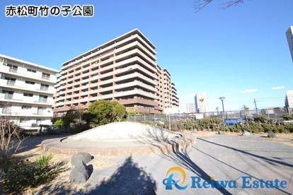 赤松町竹の子公園の画像5