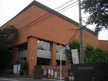 烏山中学校の画像1
