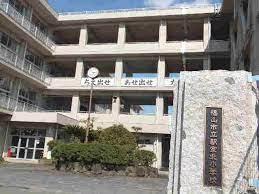 福山市立駅家北小学校の画像1