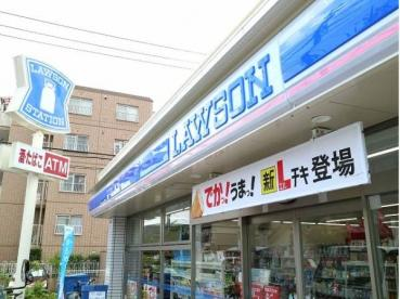 ローソン 世田谷玉堤一丁目店の画像1