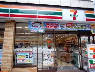 セブンイレブン 杉並芦花公園店の画像1