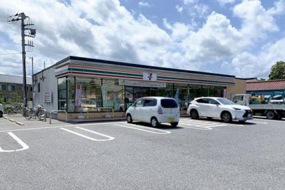 セブンイレブン茂原新小轡店の画像1