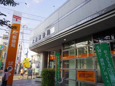 大泉郵便局の画像1